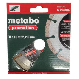 Metabo Dry Diamond Blade 115mm
